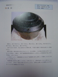 DSC08993骨蔵器.JPG